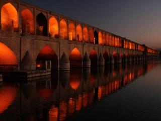 همایش علمی اپتیک و لیزر ایران در اصفهان