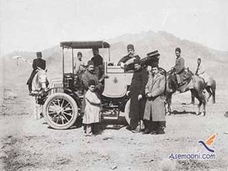 نخستین اتومبیل وارد شده به ایران