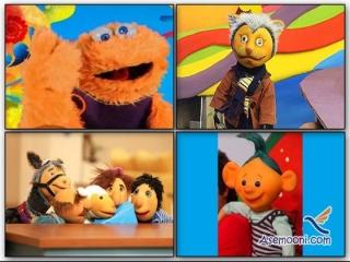 کدام عروسک ها نوروز به تلویزیون می آیند ؟