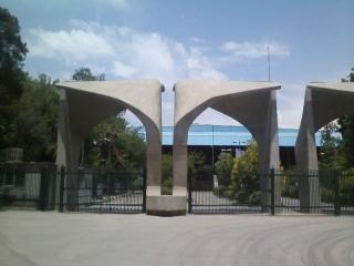 معرفی دانشگاه تهران