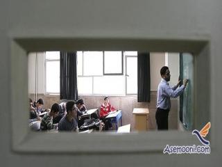 ماجرای واگذاری صندلی های خالی مدارس غیر دولتی
