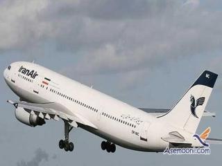 جزئیات بازگشت هواپیمای کمک های ایران از یمن