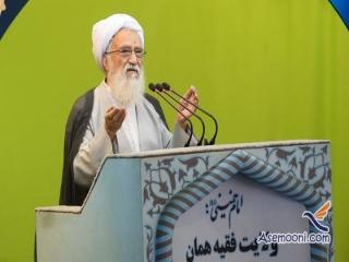خطبه های نماز جمعه تهران 28 فروردین 1394