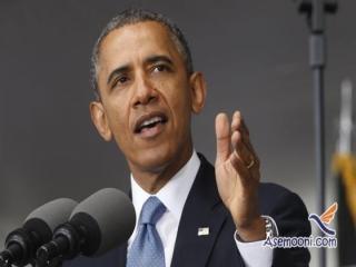 تمایل اوباما برای سفر به ایران !!