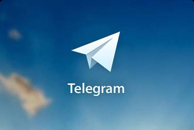 کار با تلگرام