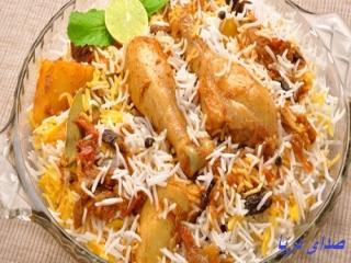 مرغ بریانی حیدرآبادی