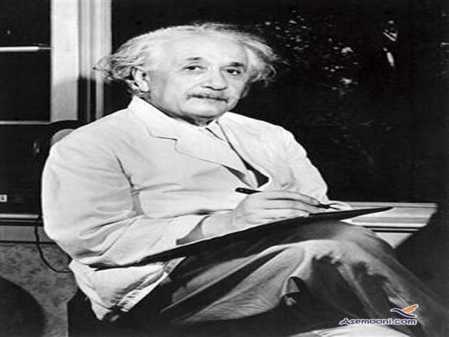 نظریه نسبیت آلبرت انیشتین