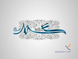 27 رجب ، مبعث حضرت رسول اکرم (13 سال قبل از هجرت)