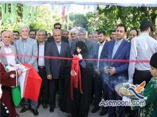باغ هنر ایرانی ـ اسلامی شیراز افتتاح شد