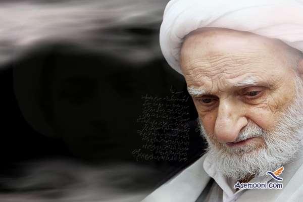 Ayatollah Bahjat answered in the time of Imam Mahdi (aj)(2)