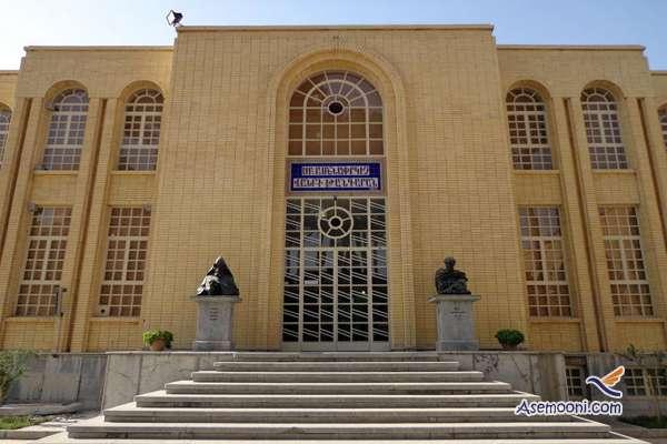 Vank Church esfehan(5)