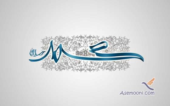 enovy-holiness-messenger-akram