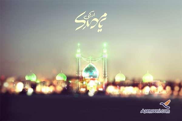 jamkaran-mosque(4)