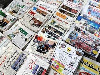 اضافه شدن بخش تیتر روزنامه های روز به آسمونی