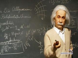 ماجرای بسیار جالب دزدیده شدن مغز آلبرت انیشتن