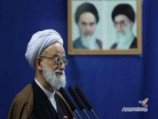 خطبه های نماز جمعه تهران 15 خرداد 1394 و اشاره به لحظات آخر عمر امام و اتفاقات آن لحظه