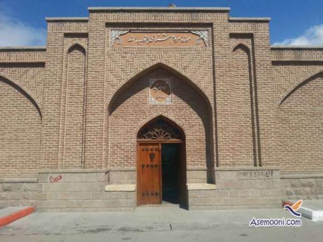 موزه زیبا حمام مهرآباد بناب