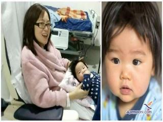 نجات معجزه آسای مادر توسط نوزاد 3 ماه اش