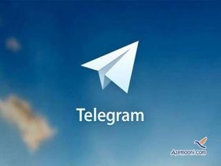 استیکرهای غیراخلاقی کار دست تلگرام و کاربران ایرانی داد