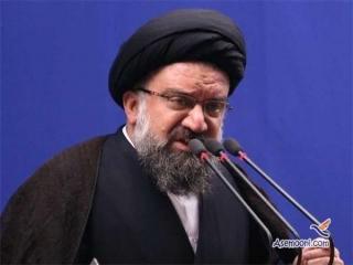 خطبه های نماز جمعه تهران 22 خرداد 1394
