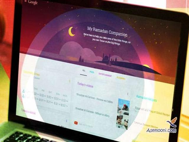 برنامه جدید گوگل (my ramadan companion) به مناسبت ماه رمضان