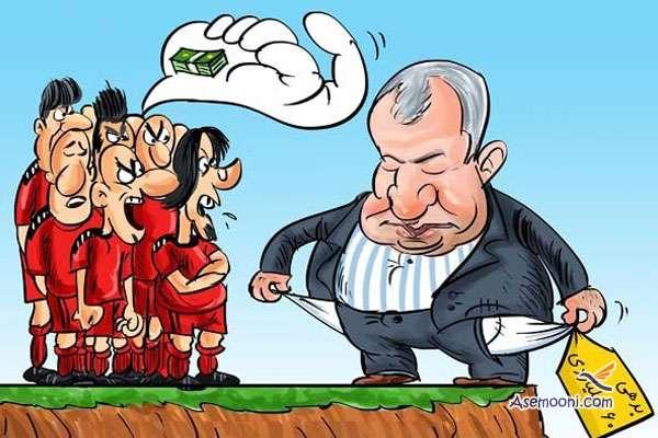 Cartoon Esteghlal(1)