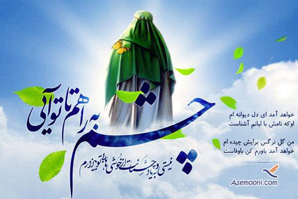 poetry-prayer-with-the-mahdi