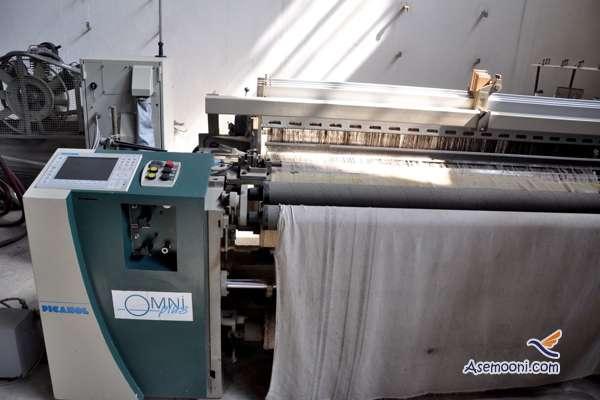 textile-engineering(1)