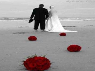 رازهای کوچک همسرداری