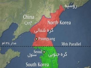 مروری بر تاریخ 60 ساله کره، جدایی شمال و جنوب
