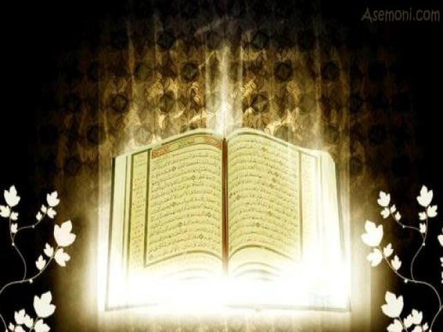 کارکردهای آراستگی در آموزه های قرآن