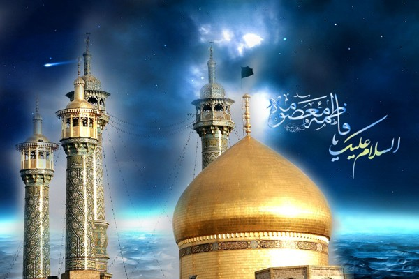 hazrate-masoumeh-shrine(1)