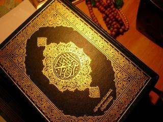 أم، اولین نسخه ی قرآن کریم