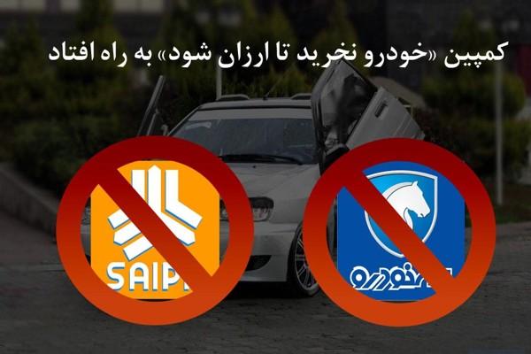 buy-car-zero-km-forbidden(2)