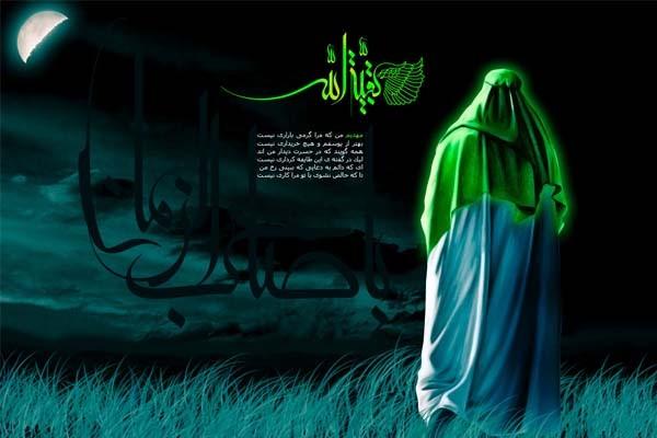 imam-zaman-friday-praying