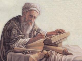 13 شهریور ، روز بزرگداشت ابوریحان بیرونی