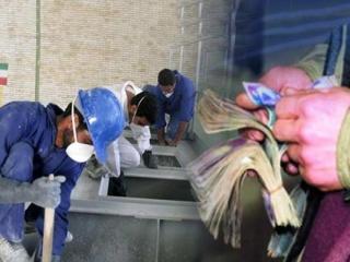 حقوق کارگران و کارمندان چقدر اضافه خواهد شد؟