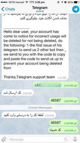 a-new-way-of-getting-hacked-in-the-telegram (1)