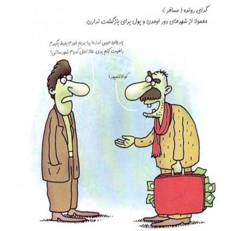 beggar(4)
