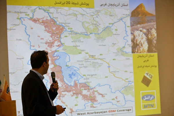 which-cities-in-iran-are-the-fourth-generation-of-4g-cell-phone