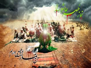 نماز ظهر عاشورا، زیباترین عبودیت حسینی