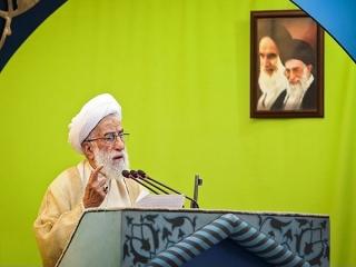 خطبه های نماز جمعه تهران 24 مهر 1394