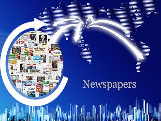 فهرست روزنامه های ایران