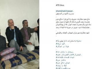شهادت دو سردار دیگر در سوریه