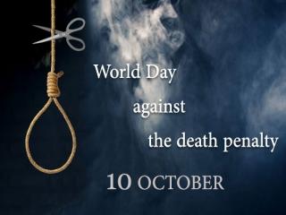 18 مهر، روز جهانی مبارزه در راه لغو حکم اعدام