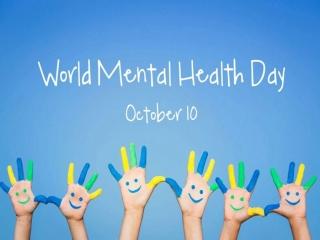 10 اکتبر ، روز جهانی بهداشت روان
