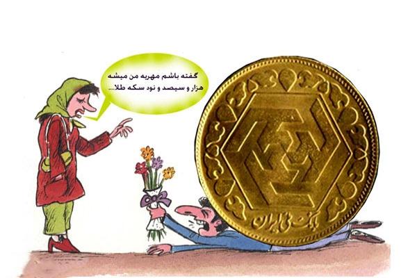 caricatures-money-worship(1)