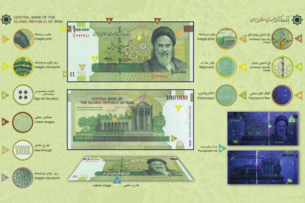 identify-counterfeit-banknotes (3)