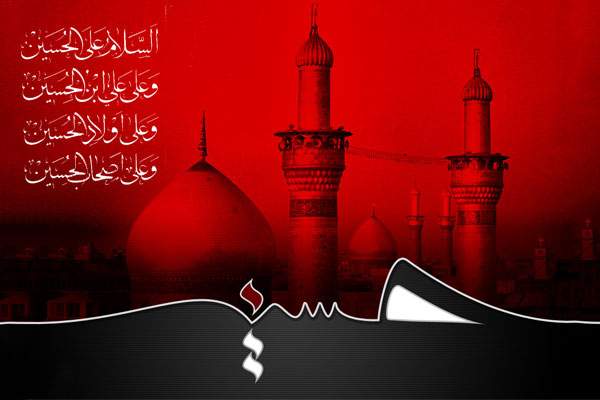 imam-hussain-testimony-sms