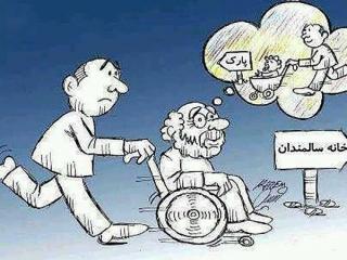 داستان طنز مرد میانسال :)